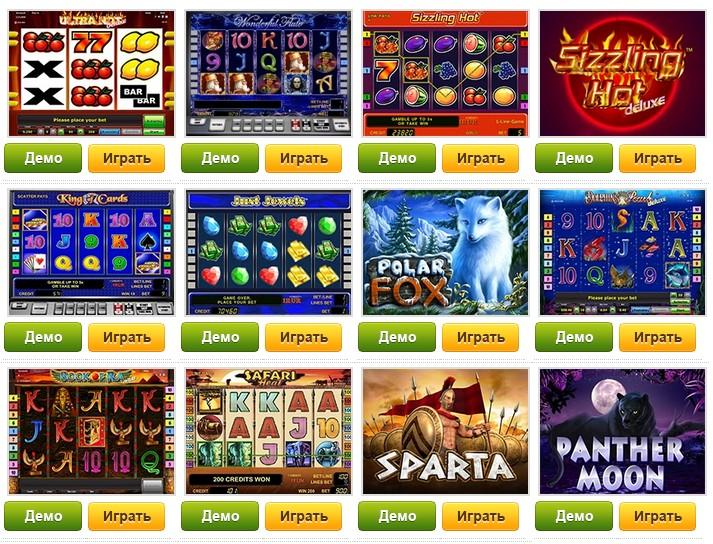 Мультилинейные слоты онлайн бесплатно играть в игровые автоматы бесплатно без регистрации онлайнbookfra